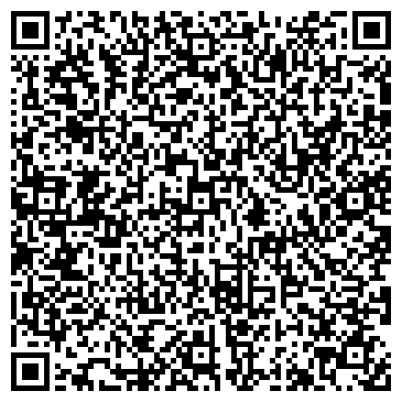 QR-код с контактной информацией организации Ariba-ASB (Эйриба АСБ), ТОО