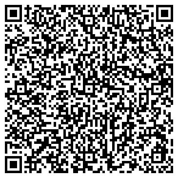 QR-код с контактной информацией организации Корсак-2006, ТОО