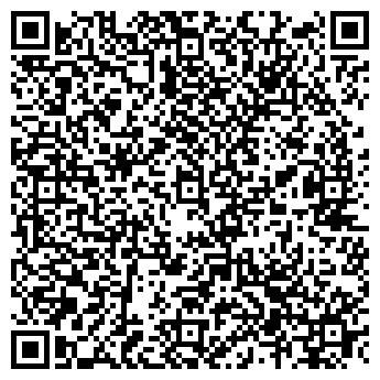 QR-код с контактной информацией организации Нетвелл кз,ТОО