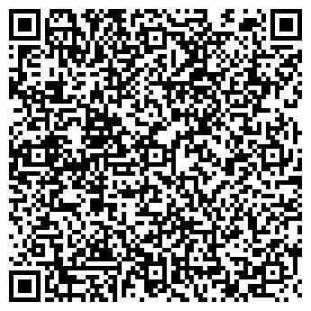 QR-код с контактной информацией организации Группа Три А, ТОО