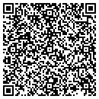 QR-код с контактной информацией организации LEX ANALITIK