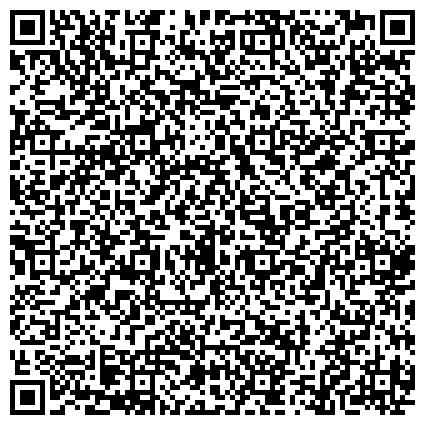 """QR-код с контактной информацией организации """"Государственный музей – гуманитарный центр «Преодоление»"""