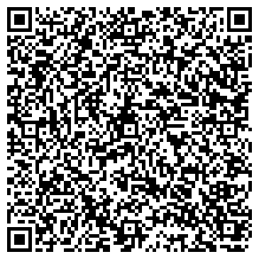QR-код с контактной информацией организации Рекод, ТОО