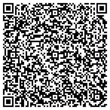 QR-код с контактной информацией организации Optimuse Technology, ТОО