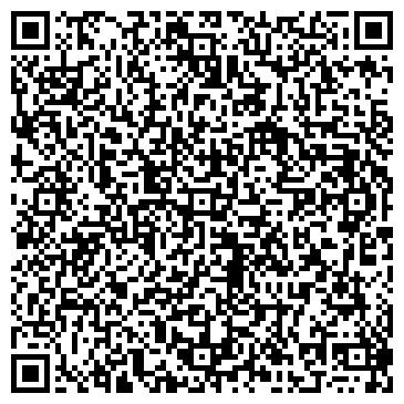 QR-код с контактной информацией организации Казспецоснощение, ТОО