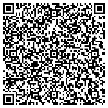 QR-код с контактной информацией организации Аригар, ТОО