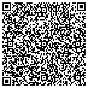 QR-код с контактной информацией организации Нуров Р.Ш., ИП