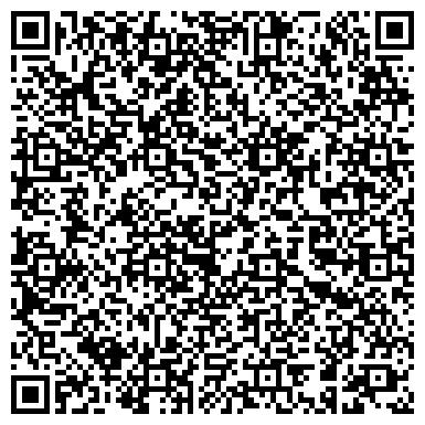 QR-код с контактной информацией организации Сигнальная линия (Signal Line), ТОО