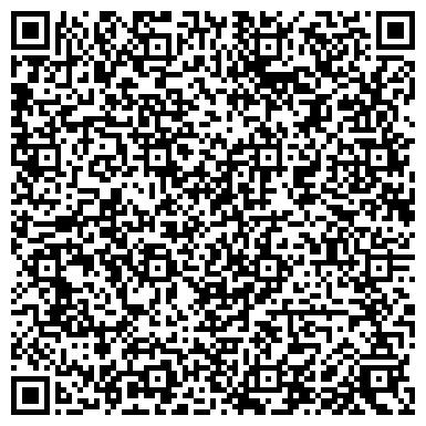 QR-код с контактной информацией организации Almaty lan corporation (Алматы лан корпорэйшн), ТОО