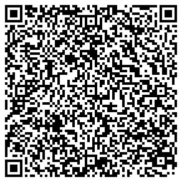 QR-код с контактной информацией организации World security (Уорлд секьюрити), ТОО