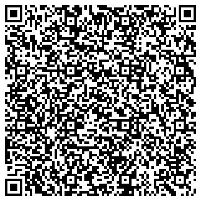 QR-код с контактной информацией организации Favorite Limited (Фаворит Лимитид), ТОО