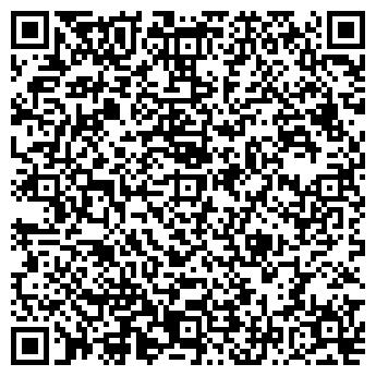 QR-код с контактной информацией организации Прометей-Б, ТОО