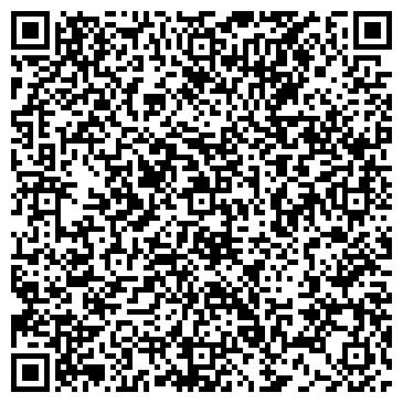 QR-код с контактной информацией организации СТАЛ-ТЕХНОЛОГИИ, ТОО