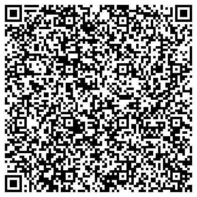QR-код с контактной информацией организации Система Безопасности Казахстан, ТОО