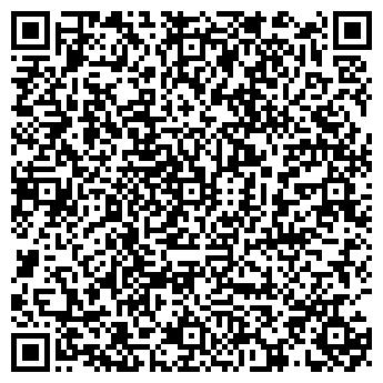 QR-код с контактной информацией организации СОЛО Лтд, ТОО