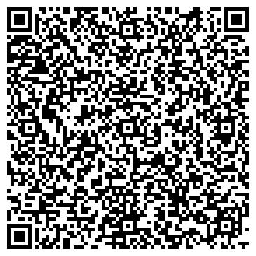 QR-код с контактной информацией организации Ютария LTD (ЛТД), Алматинский филиал, ТОО