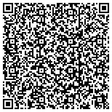 QR-код с контактной информацией организации КазПрофБезопасность, ТОО