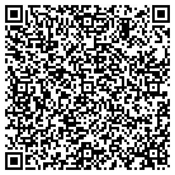 QR-код с контактной информацией организации АКМА, ТОО