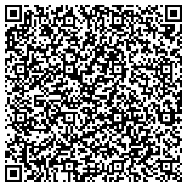QR-код с контактной информацией организации Спецодежда Костанай, ТОО