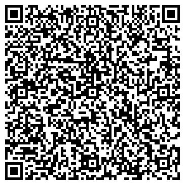 QR-код с контактной информацией организации РКМ-ЛУЧ, ТОО