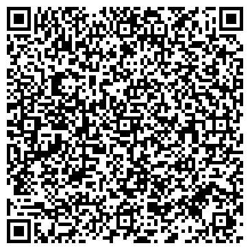 QR-код с контактной информацией организации Крилак Казстрой, ТОО