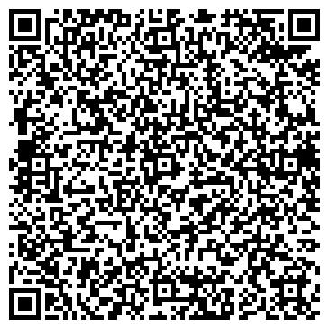 QR-код с контактной информацией организации Хазар курылыс, ТОО