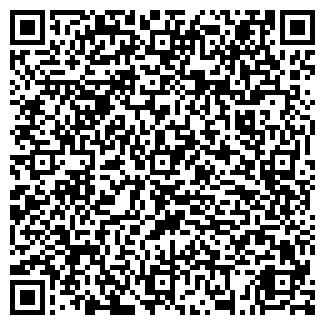 QR-код с контактной информацией организации Акар ТДО, ТОО