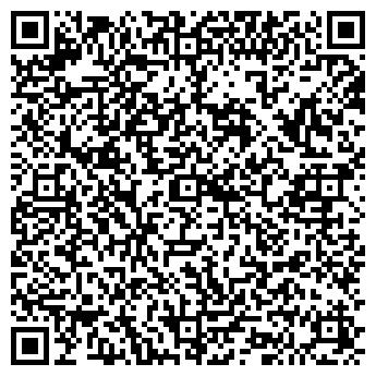 QR-код с контактной информацией организации ДАЛИ, театр-студия
