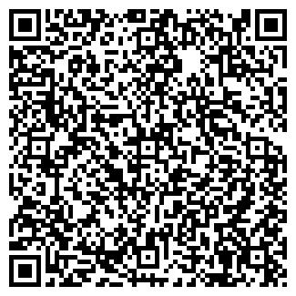 QR-код с контактной информацией организации Профект, ТОО