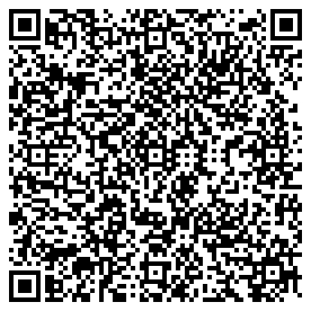 QR-код с контактной информацией организации Арбат и К, ТОО