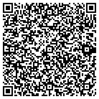 QR-код с контактной информацией организации ТМ Сервис-Казахстан, ИП