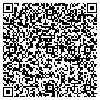 QR-код с контактной информацией организации Алтын тау, Компания
