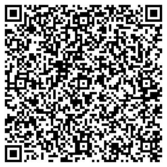 QR-код с контактной информацией организации Астерикс, ТОО