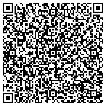 QR-код с контактной информацией организации F.A.S.T. ENGINEERING, ТОО