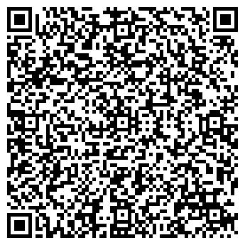 QR-код с контактной информацией организации Сфера-28, ТОО