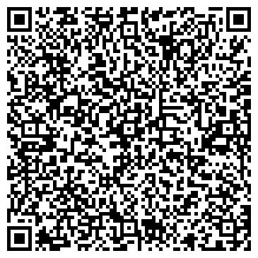 QR-код с контактной информацией организации Positive Rise (Позитив Рейс), ТОО