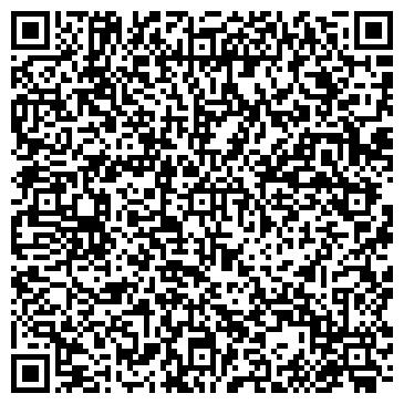 QR-код с контактной информацией организации Экипаж KZ, ТОО