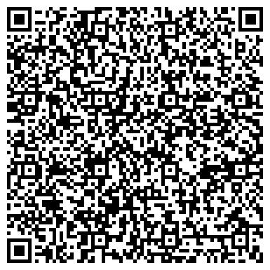 QR-код с контактной информацией организации Стройкомплект-К, ТОО