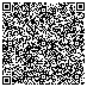 QR-код с контактной информацией организации Galaxy Service (Галакси Сервис), ТОО