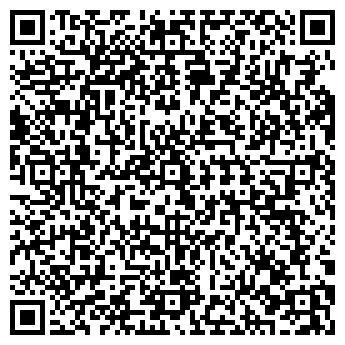 QR-код с контактной информацией организации MMX, ТОО