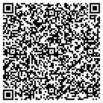 QR-код с контактной информацией организации Сигнал,ТОО