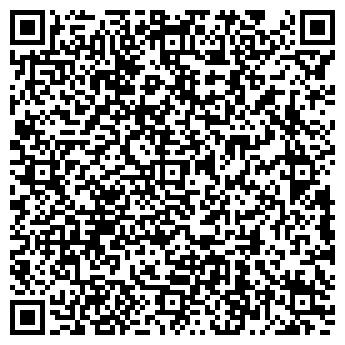 QR-код с контактной информацией организации Дорожник Ога, ТОО