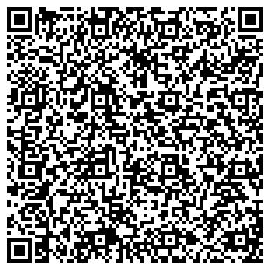 QR-код с контактной информацией организации Каз дор знак, ТОО