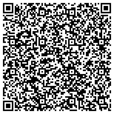 QR-код с контактной информацией организации Vertikal, Компания, ТОО