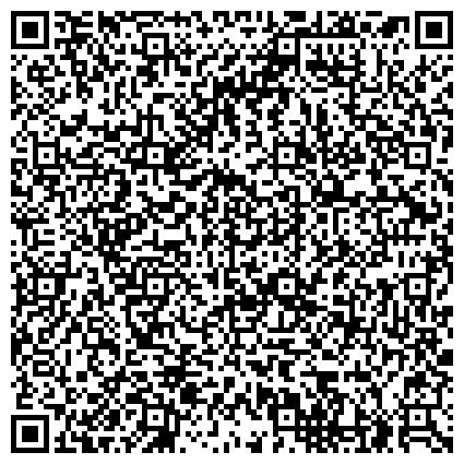 QR-код с контактной информацией организации Atyrau Safety Engineering (Атырау Саферти Инжиниринг), ТОО
