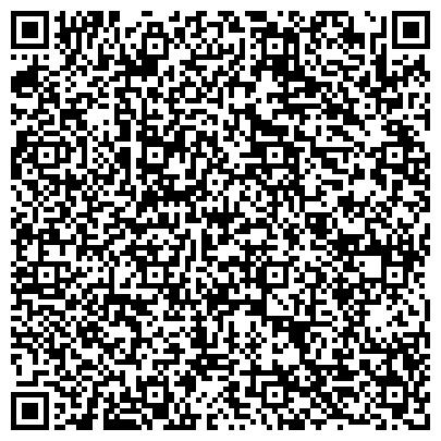 QR-код с контактной информацией организации Alp курылыс (Альп курылыс) (торгово-производственная компания), ТОО