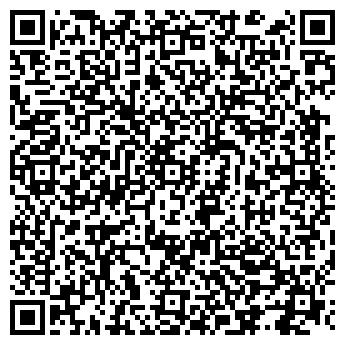 QR-код с контактной информацией организации КазРенТек, ТОО
