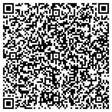 QR-код с контактной информацией организации Fireman Казахстан (Файреман Казахстан), ТОО
