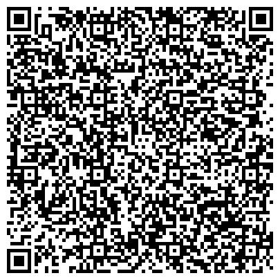 QR-код с контактной информацией организации Системные Технологии Казахстан, компания