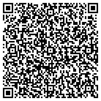 QR-код с контактной информацией организации Мади Групп, ИП